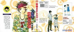 Seishun walker Noriko Ootani