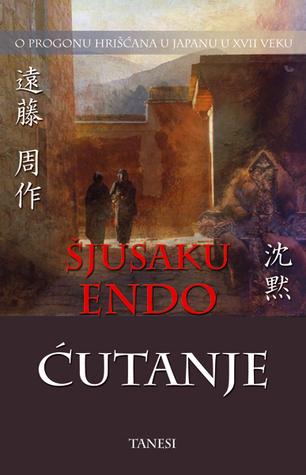 Ćutanje  by  Shūsaku Endō