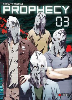 Prophecy 03 Tetsuya Tsutsui