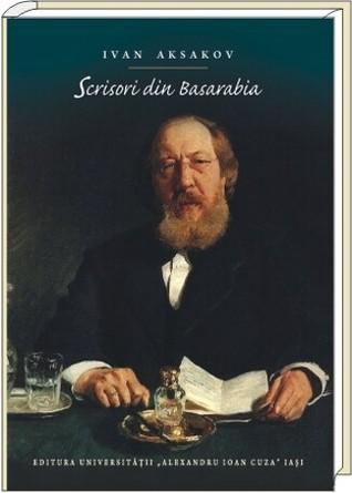 Biografiya Fedora Ivanovicha Tyutcheva Ivan Aksakov