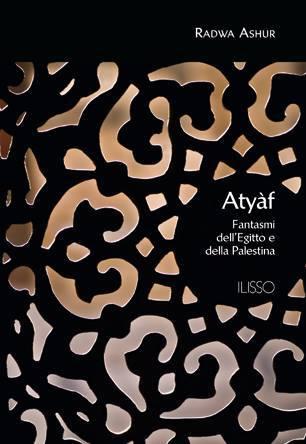 Atyàf. Fantasmi dellEgitto e della Palestina  by  Radwa Ashur