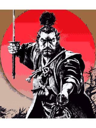 Musashi - Knjiga četvrta - vetar  by  Eiji Yoshikawa