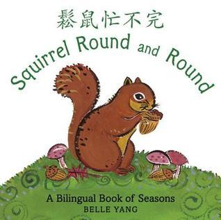 Squirrel Round and Round: A Bilingual Book of Seasons  by  Belle Yang