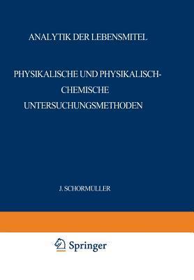 Maintenance Free Batteries: Lead Acid, Nickel/Cadmium, Nickel/Hydride: A Handbook Of Battery Technology Dietrich Berndt