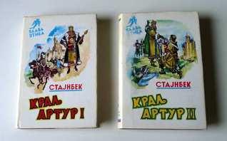 Kralj Artur (1-2)  by  John Steinbeck