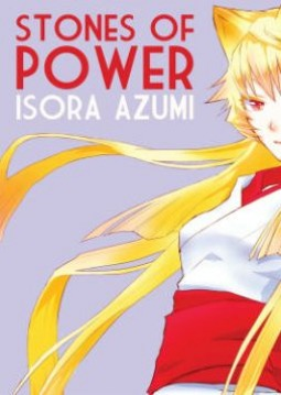 Stones of Power  by  Azumi Isora