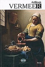 Vermeer  by  Stefano Zuffi
