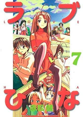 ラブひな 7  by  Ken Akamatsu