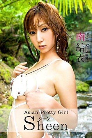 Asian Pretty Girl -Sheen-Yui Minami Media Bland Media Bland