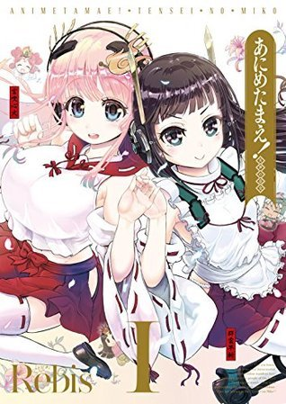 Anime-Tamae Tensei no Miko (DM Books) Rebis