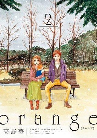 orange : 2  by  Ichigo Takano