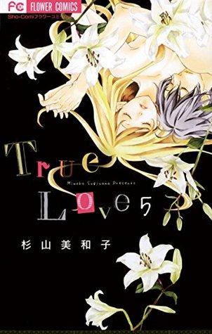 True Love(5)  by  杉山美和子