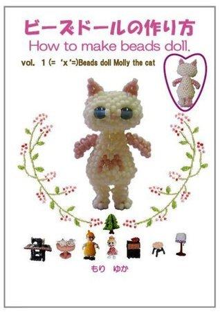 How to make a 3D beads doll mori yuka