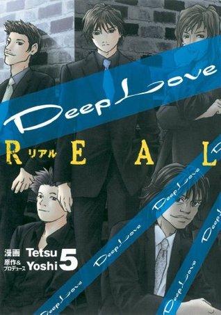 Deep Love REAL(5)  by  Yoshi