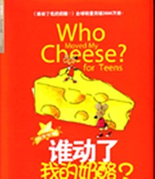 Who Moved My Cheese + book review Spencer Johnson
