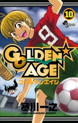 GOLDEN★AGE(10) 寒川一之