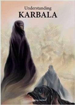 My Ramadhan Fun Pack Activity Book  by  Siddiqa Juma