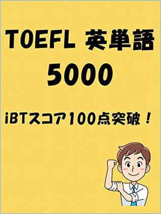 Words 5000 for TOEFL Research team for Pass method of English test