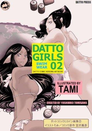 DATTO GIRLS 02  by  Yoshihiko Tomisawa