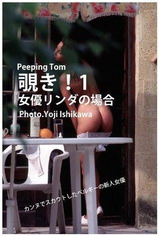 Peeping case of actress Linda Yoji ishikawa photo library  by  Yoji Ishikawa