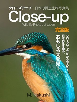 Close-up: The breakthrough creatures of Japan in Close-up photo Photos of wildlife of Japan  by  Masato Hakushi