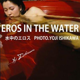 Eros in the water Yoji Ishikawa fetishism series Yoji Ishikawa