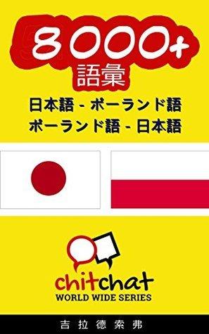 8000+ Japanese - Polish Polish - Japanese Vocabulary ChitChat WorldWide Gilad Soffer
