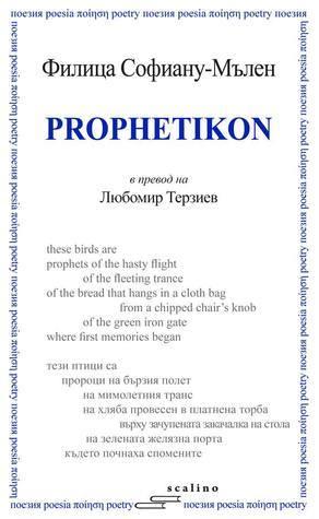 Prophetikon  by  Филица Софиану-Мълен