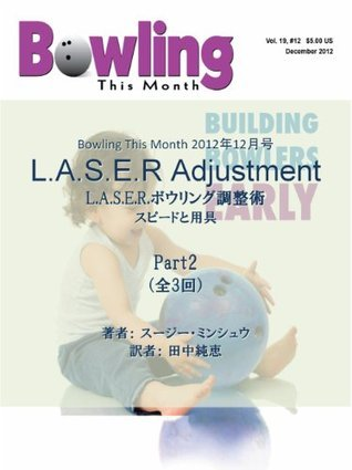 The LASER adjustment Part II: Speed and Equipment Bowling This Month  by  Susie Minshew
