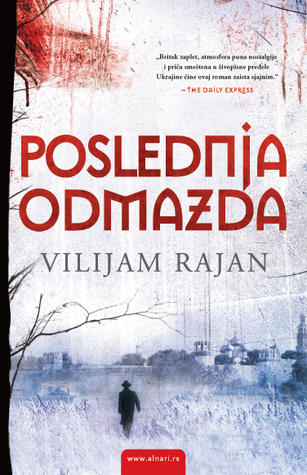 Poslednja odmazda (Kapetan Aleksej Dimitrijevič Koroljev, #2) William Ryan