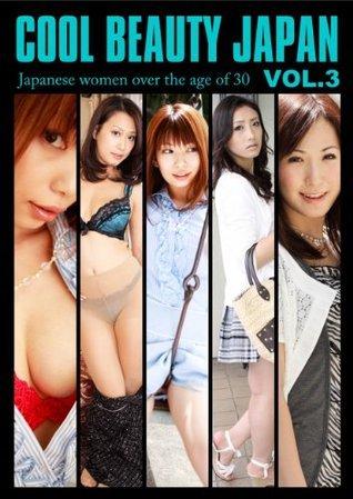 COOL BEAUTY JAPAN 3  by  shinji akiba