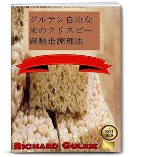 rice mixturis glutine liberum agunt krispy  by  Ricardus gulkie