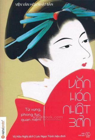 Văn Hóa Nhật Bản  by  Lưu Ngọc Trịnh
