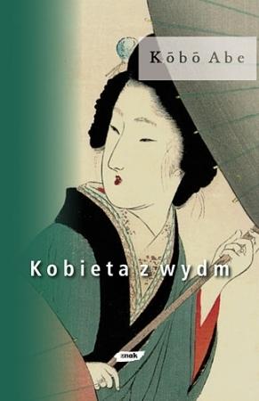 Kobieta z wydm  by  Kōbō Abe