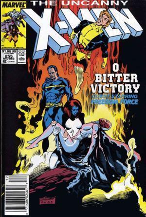 Uncanny X-Men #255  by  Chris Claremont
