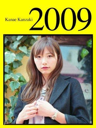 KANZAKI KANAE PHOTOBOOK 2009  by  SEIJIN