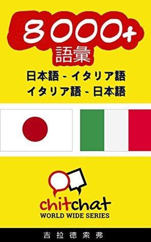 8000+ Japanese - Italian Italian - Japanese Vocabulary ChitChat WorldWide Gilad Soffer