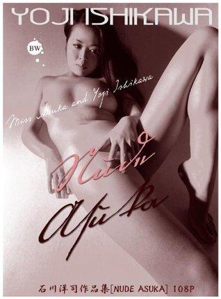 Yoji Ishikawa Nude Asuka Yoji Ishikawa photo library  by  Yoji Ishikawa