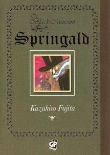 The Black Museum Springald Kazuhiro Fujita