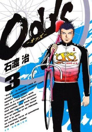 Odds(3) Odds_オッズ_ 石渡治