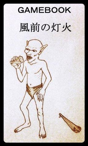fuuzennotomoshibi goburinkuesuto  by  esuge-mubukka-