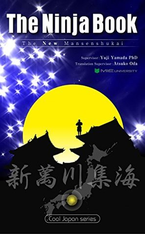 The Ninja Book: The New Mansenshukai (Cool Japan Book 4)  by  Mie University Faculty of Humanities