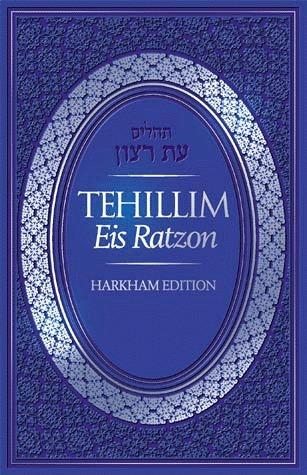 Tehillim Eis Ratzon  by  Yaakov Yosef Iskowitz