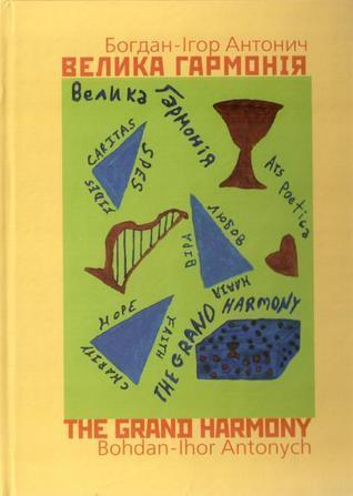 The Grand Harmony Bohdan-Ihor Antonych