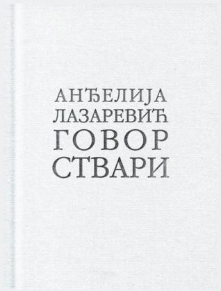 Govor stvari  by  Anđelija Lazarević