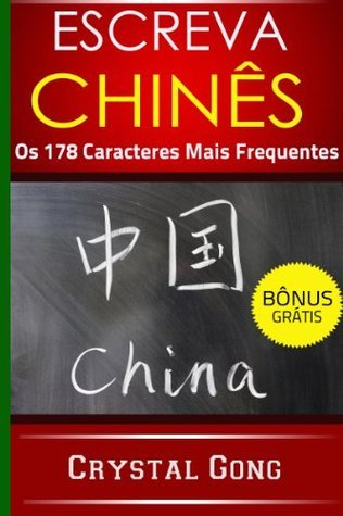 Escreva Chinês - Os 178 Caracteres Mais Frequentes  by  Crystal Gong