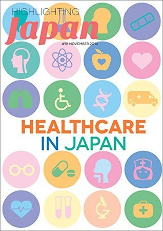 Highlighting JAPAN November 2014  by  The Government of JAPAN