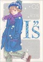 Is Vol.5  by  Masakazu Katsura