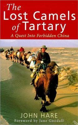 Wandering Lake: Into the Heart of Asia  by  John  Hare