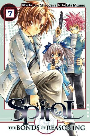 Spiral, Vol. 7: The Bonds of Reasoning: v. 7 Kyo Shirodaira